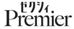 logo_zexypremier