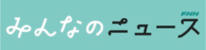 minna_logo-02